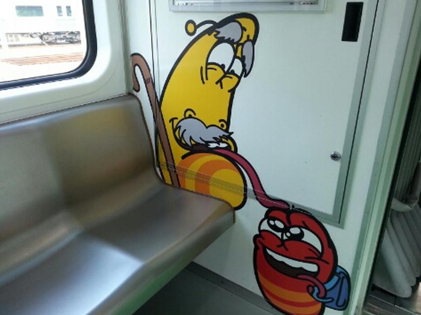 韩国首尔地铁图_首尔地铁换上动漫新装 促民众使用公共交通(高清组图)-搜狐滚动