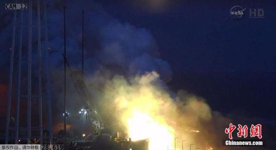 美国发生火箭爆炸事故 现故障后使用自毁系统引爆