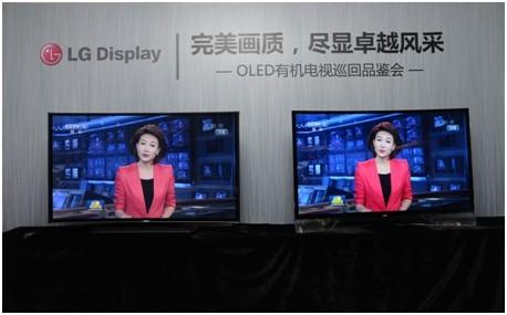 OLED有机电视(右侧)VS