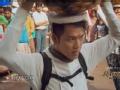 《极速前进中国版第一季片花》第三期 钟汉良回转惹怒金大川 李小鹏急躁闯关近乎崩溃