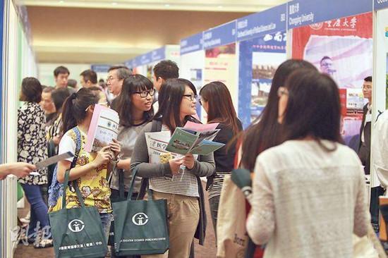 内地高等教育展1日在香港九龙国际展贸中心举办。香港《明报》图