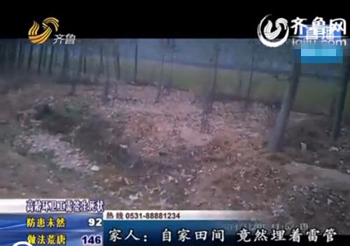 爆炸发生的小河沟(视频截图)