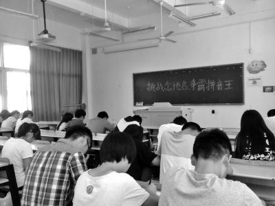 福建农林大学辩手们努力答题中