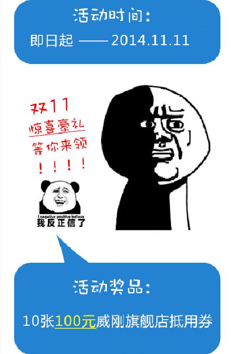 �潘磕嫦�高富帅
