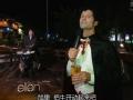 《艾伦秀第12季片花》S12E40 醉酒女骑铁牛当场被摔翻