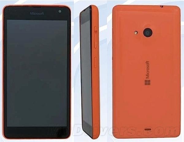 印有微软Logo:新Lumia手机亮相