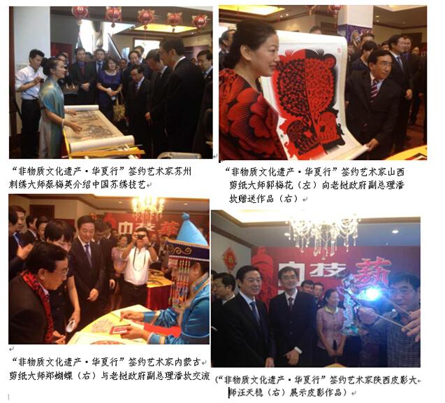 中宣部部长刘奇葆右与老挝副总理潘坎左为老挝中国文化中心揭牌