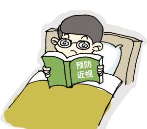 动漫 卡通 漫画 设计 矢量 矢量图 素材 头像 300_264图片