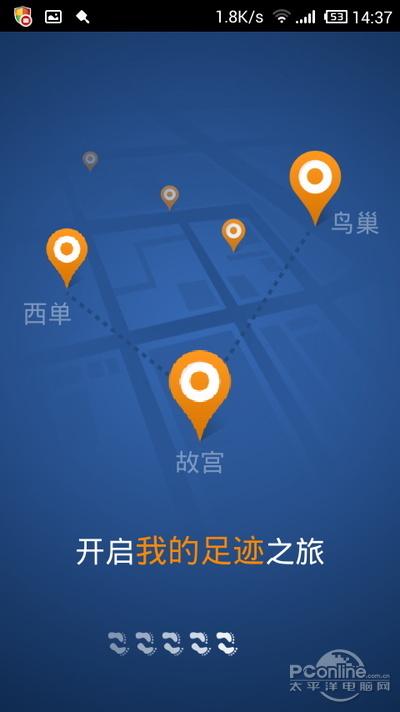 茂名电白合山地图