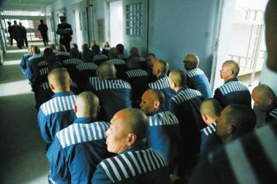 搬至新监狱等待分监舍的罪犯