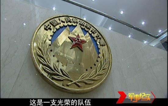 资料图:中国人民解放军审计署。
