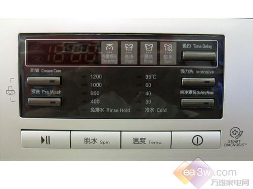 双十一真降价 LG8公斤洗衣机2749元