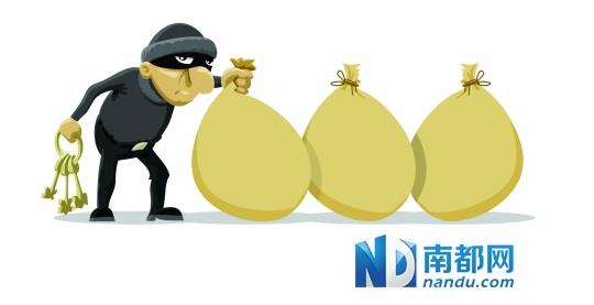 """河南""""小偷反腐""""案中案 又一涉案县委书记被查"""
