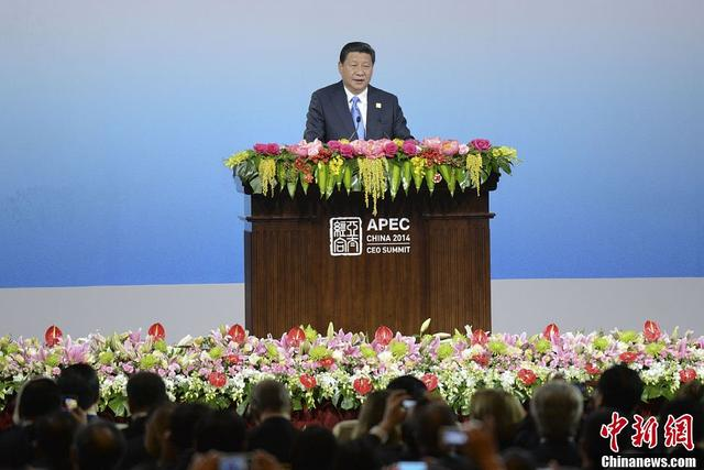 11月9日上午,中国国家主席习近平在北京出席2014年亚太经合组织(APEC)工商领导人峰会并作主旨演讲。中新社发 廖攀 摄