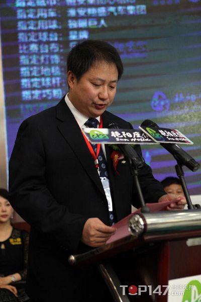 图文:洪泽站开幕仪式 嘉宾发言中