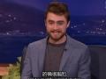 《柯南秀片花》丹尼尔谈哈利波特博物馆 柯南揭蜡像制作过程