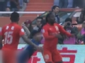 视频-麦克格文后蹭洛维头槌 足协杯鲁能1-1舜天