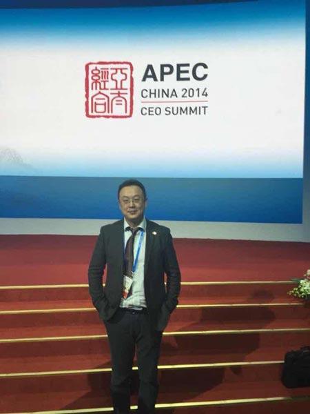CEO刘丹晖在2014APEC会议现场.-刘丹晖出席APEC工商领导人峰图片