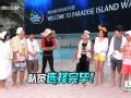 《明星家族的2天1夜片花》第九期 杜海涛太胖难入游泳圈 李菲儿湿身被甩飞