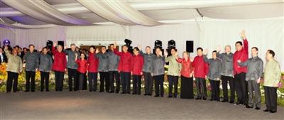 APEC会议 领导人宣言 如何出台图片