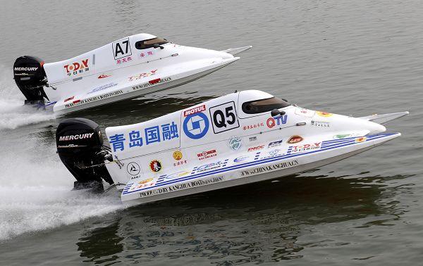 图文:水上摩托艇中国大奖赛 齐头并进