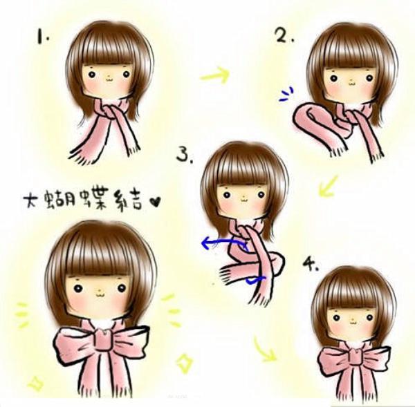 8张萌哒哒的手绘图,教你超简单的围巾系法