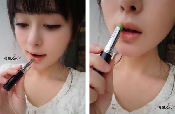 草木之心 绿茶唇膏