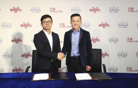 天猫总裁乔峰与帝亚吉欧中国区总经理朱镇豪先生