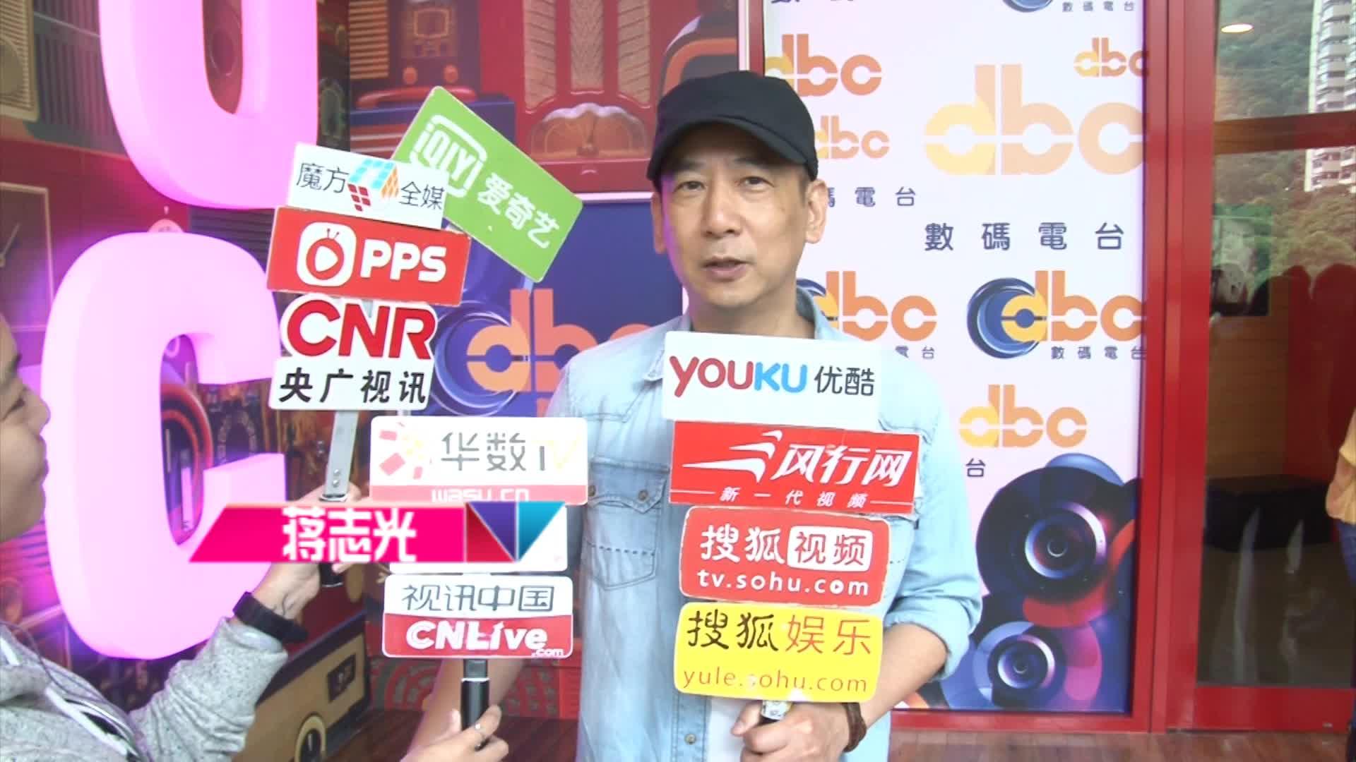 TVB艺人蒋志光一曲爆红 平静对待人气急升