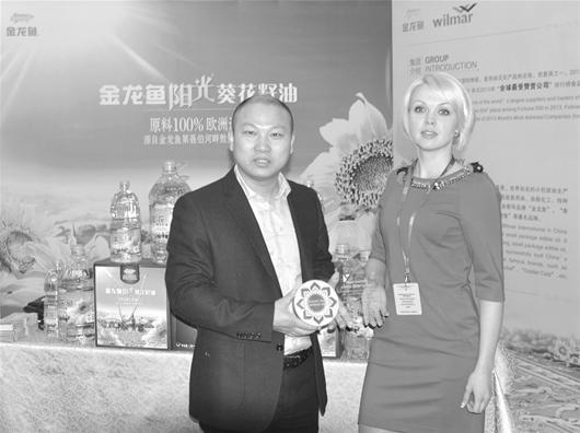 楚天都市报讯 大会主席AnnaPlatonova颁发欧洲健康食用油大奖