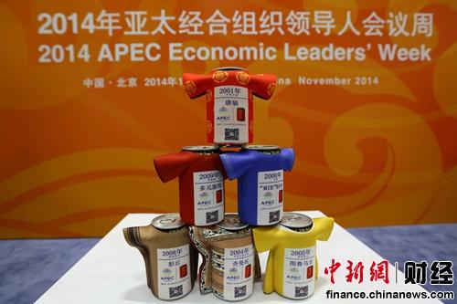 APEC专供国宴凉茶掀热潮 加多宝急补货满足市场需求