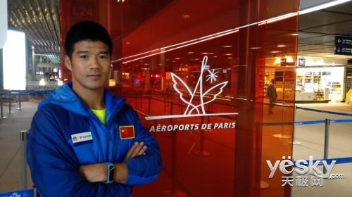 图片:巴黎转机