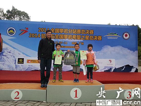 8岁组获奖小选手和曹荣武合影(记者张庶卓摄)