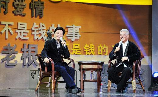 崔永元和赵本山
