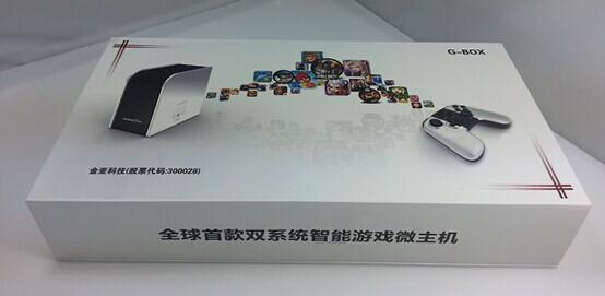 金亚双系统电视游戏微主机G-BOX 耀世发布