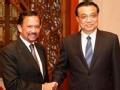东亚领导人系列会议