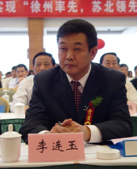 李连玉(资料图)