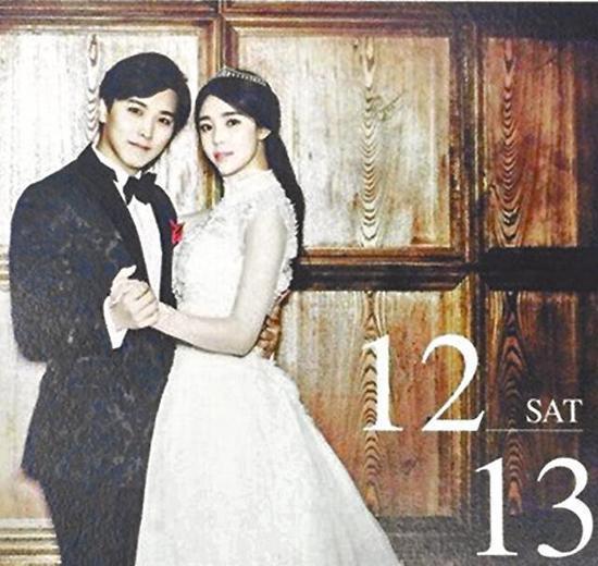 二人婚纱照