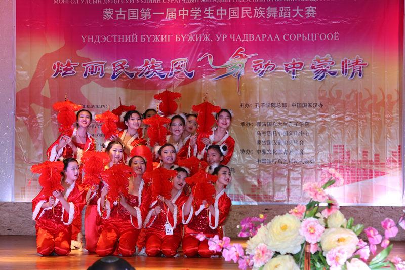 蒙古国第一届中学生中国民族舞蹈大赛举行(组图)图片