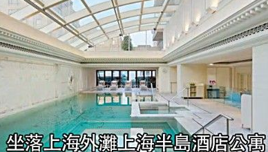 刘嘉玲豪宅内景图片_刘嘉玲上海豪宅内景曝光 泳池观景价值上亿(图)