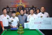 图文:北京台球俱乐部联赛落幕 为亚军颁奖