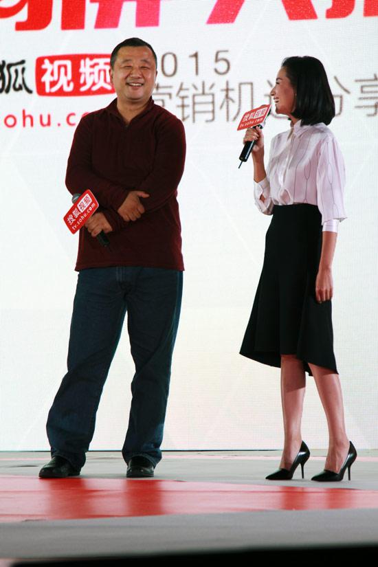 姚晓峰导演谈《虎妈猫爸》