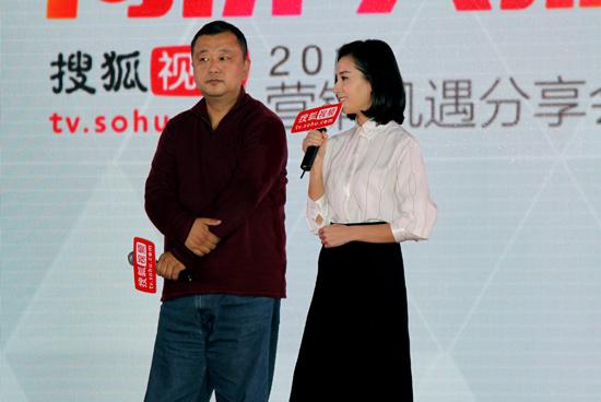 姚晓峰、董洁上台讲话