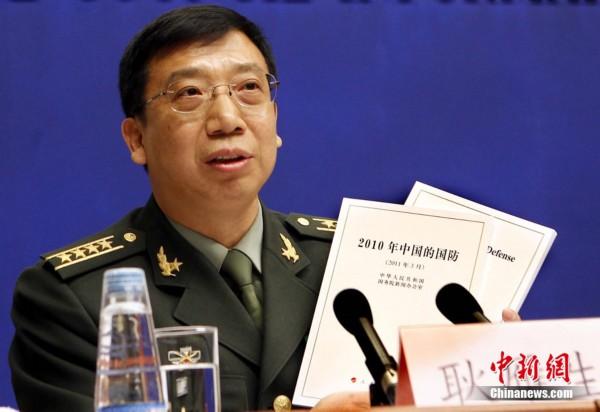 国防部发言人杨宇军晋升大校军衔 23岁毕业入