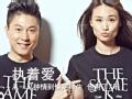 《极速前进中国版第一季片花》揭李小鹏巨星成长史 牵手李安琪共赴挑战