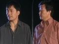 挚爱奇缘第19集预告片