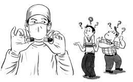 药企不诚信 患者怎放心(图)图片