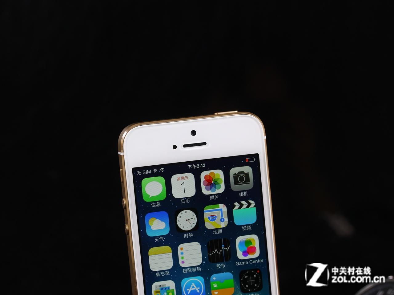 バンパー iphone7 | iphone7 次