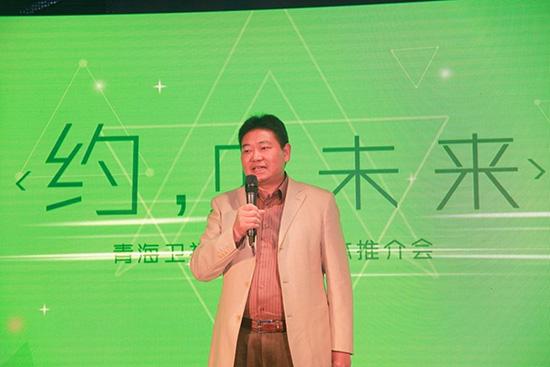 青海廣播電視臺黨委書記,臺長周賢安圖片