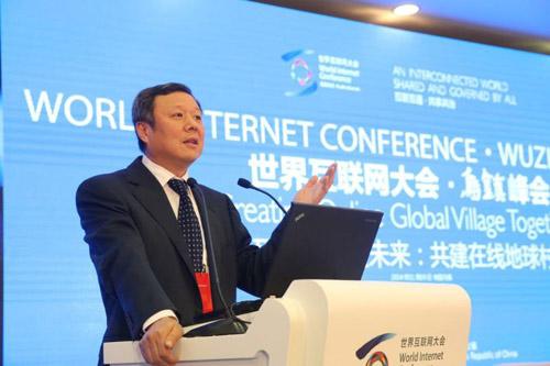 中国电信超出流量怎么计费